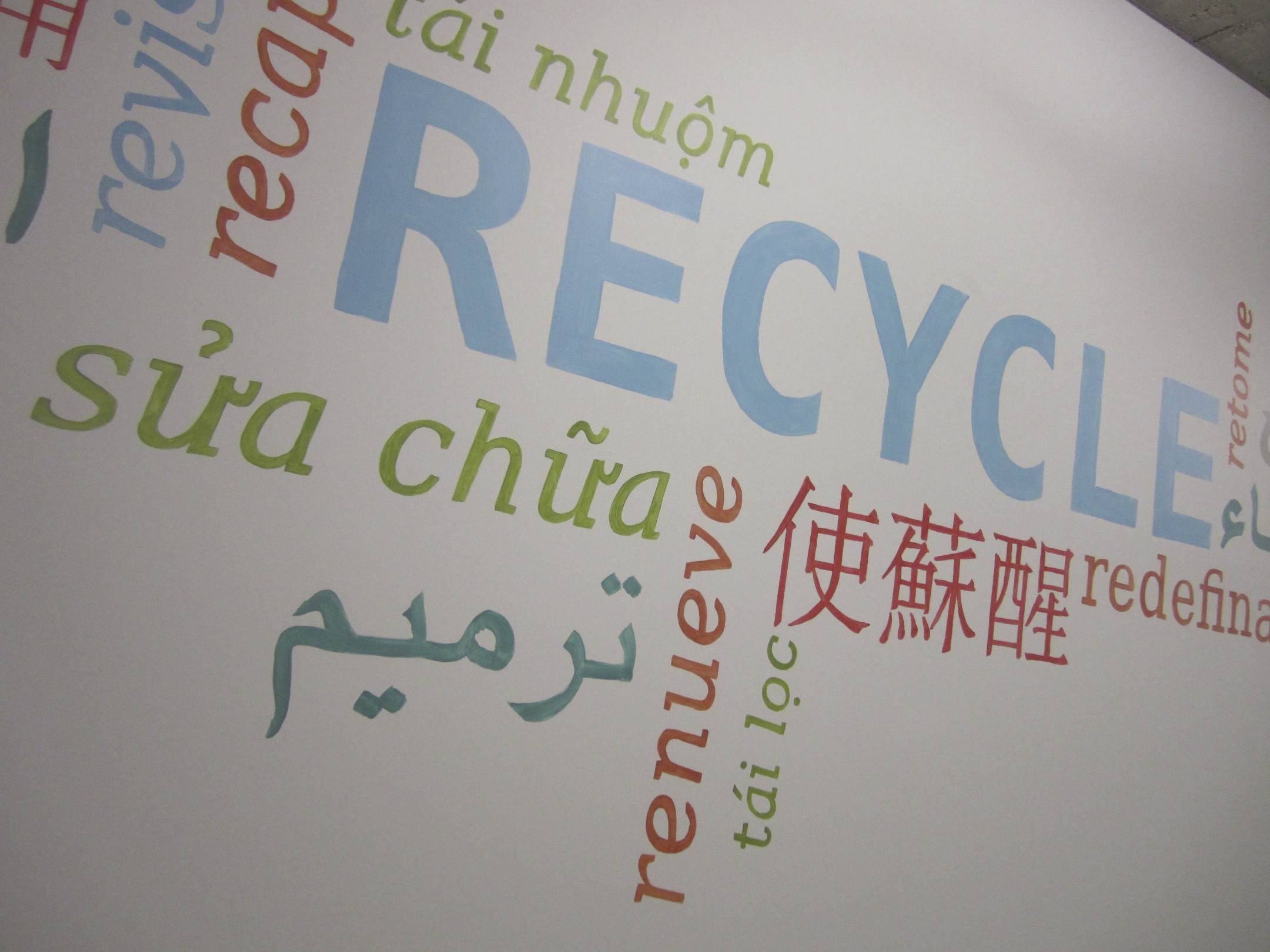 recycling words in multiple languages